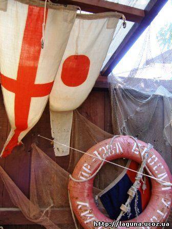 отдыхв домике в Ялте у море