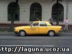 Такси Крыма. Как вызвать такси находясь на отдыхе в Крыму