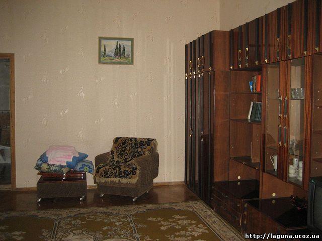 Ялта Крым квартиры